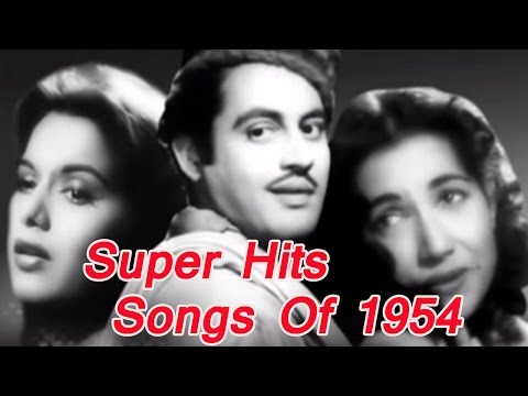 Super Hit Old Classic Hindi Songs Of 1954 - Vol. 2 video