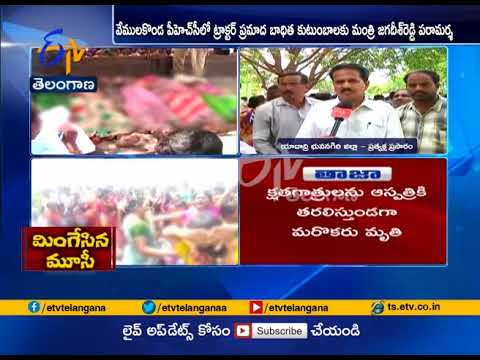Tractor Accident | Dead Bodies at Vemulakonda Govt Hospital | Bhuvanagiri Yadadri