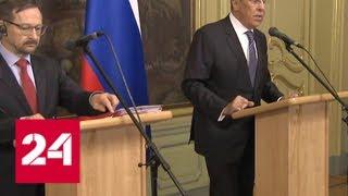 Лавров объяснил, почему Запад беззубо реагирует на нарушение Киевом свободы СМИ - Россия 24