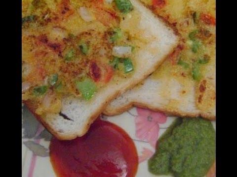 Bread Pizza- Recipe in Hindi