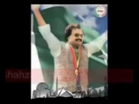 Altaf Rehnuma Mqm New Song video