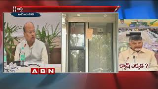 CM Chandrababu Naidu questions Bank Officials about Money shortage in ATMs