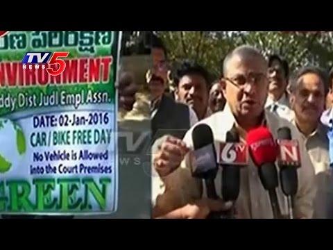 Save Environment | Ranga Reddy District Judicial Employees Cycle Rally | TV5 News