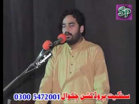 Full Khubata Video zakir waseem Abbas baloch