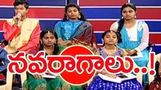 Vijayadashami Special  : Nava Ragalu With Children's Singing Talent | #2