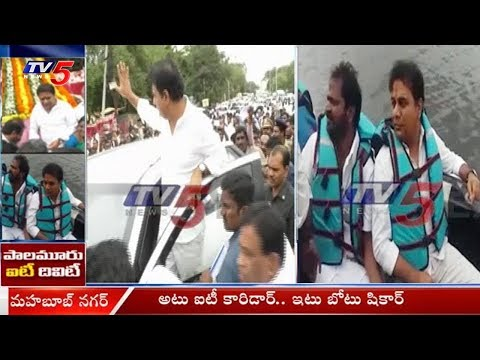 Minister KTR Boat Ride at Mini Tank Bund in Mahabubnagar | TV5 News