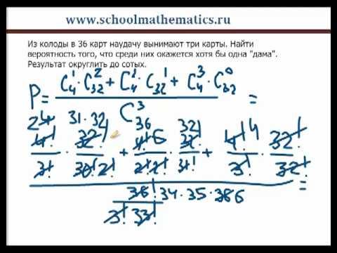 Видео решение задания по теории вероятности 1mp4