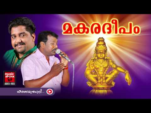New Ayyappa Devotional Songs Malayalam 2014 | Makaradeepam | Song Saranamanthra Dwani video