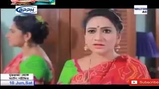 Bangla natok Jhamela Unlimited Part -143