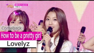[Comeback Stage] Lovelyz - How to be a pretty girl, 러블리즈 - 예쁜 여자가 되는 법, Show Music core 20151003