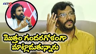 Minister Somireddy Chandramohan Reddy Fires On Pawan Kalyan