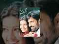 Venky | Full Length Telugu Movie | Ravi Teja, Sneha