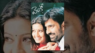 Love Journey - Venky