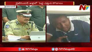 Task Force Police Raids on Nigerian Students Houses in Hyderabad | NTV