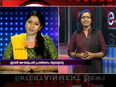 Actress Anumol Speaks About Her Movie ivan Megharoopan video