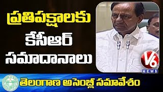 CM KCR Replies To Opposition Questions On New Municipal Bill   Telangana Assembly