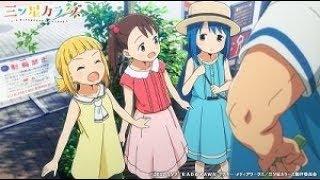 TVアニメ「三ツ星カラーズ」PV