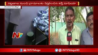 Food Safety Officers Busted Adulterated Milk Racket at Guntur | NTV