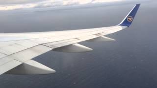 Windy and hard landing at Fuerteventura Airport from Manchester Airport, Condor 757-300