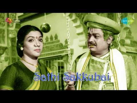 Sathi Sakkubai | Oh Panduranga song