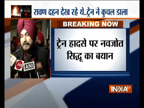 Amritsar train accident: No conspiracy behind accident, says Navjot Singh Sidhu