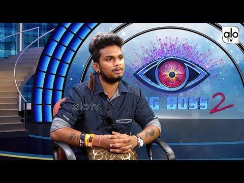 Kauhsal Fan vedanth Jackson Interview | Bigg Boss Telugu 2 Winner Kaushal | Alo TV Channel