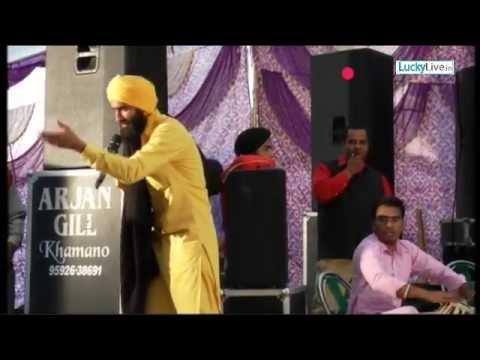 Kanwar Grewal-Ticketa 2 le lai-Maghi Mela Baba Baag Wale-Phalpota (15-01-2015)