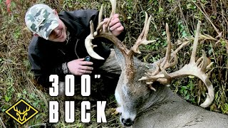 "The 300"" Buck - #2 All-Time World Record"
