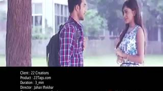 Jovan and Tanjin Trisha Bangla Short film 2017