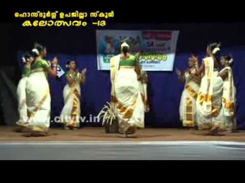 54th Kerala School Kalosavam..hs Thiruvathira 1st Prize..dhss Kanhangad,kasargod video