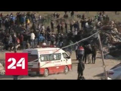 В столкновениях с израильскими военными пострадали 140 палестинцев - Россия 24