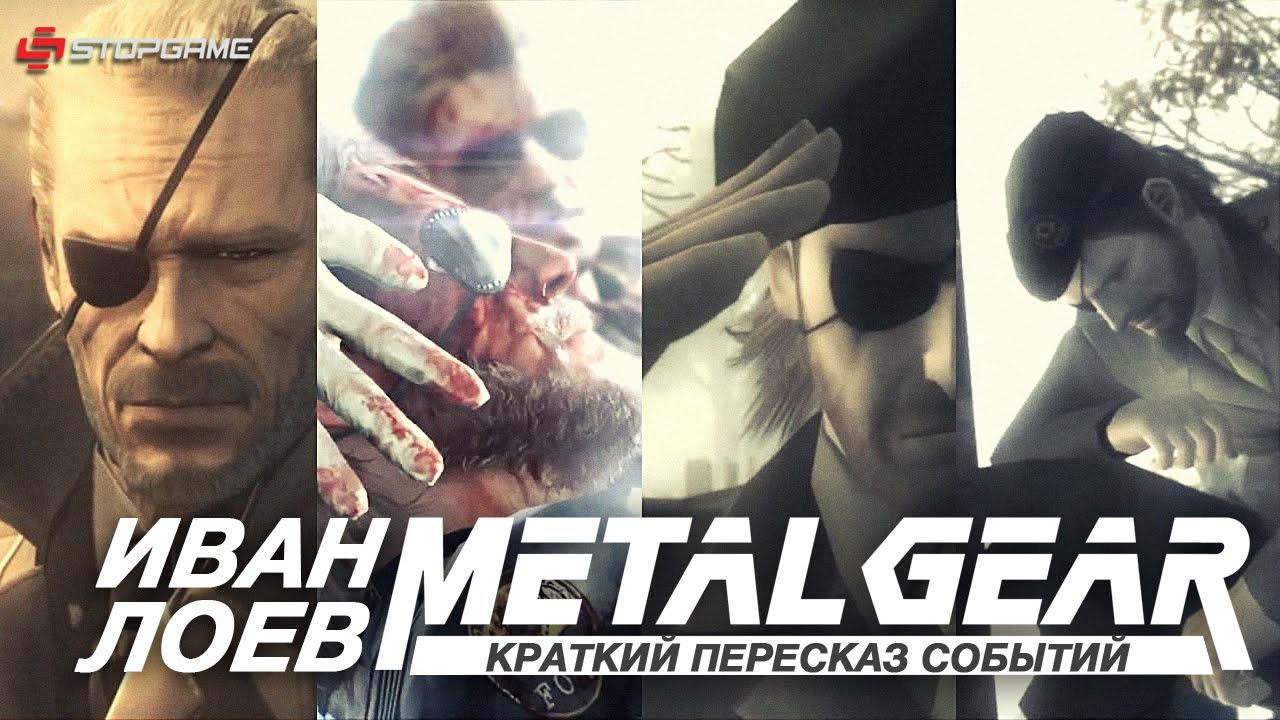 Андреев: Баргамот и Гараська < Краткое содержание