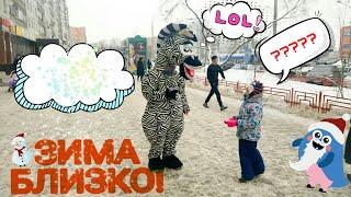 Мои любимые зимние развлечения и забавы. Влог. Зимние игры и развлечения для детей.