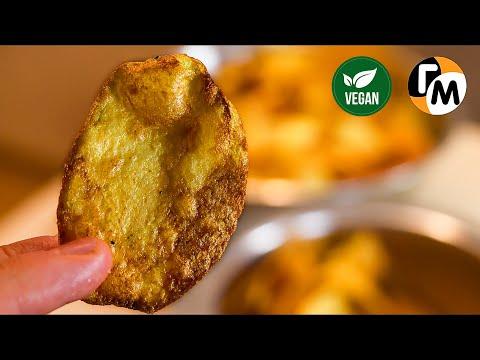Домашние чипсы -- Рецепт чипсов -- Голодный Мужчина, Выпуск 38