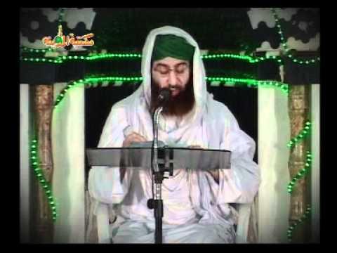 Islamic Bayan In Urdu - Bukhul Aur Us Ka Ilaj - Haji Shahid Attari video
