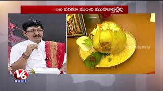 Special Discussion On 1 Lakh Marriages In Telugu States