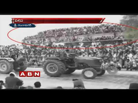 Rajasthan's Sri Ganganagar Shed Collapse During Tractor Race