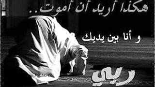 محاضرة قصص عن تارك الصلاة للشيخ خالد الراشيد