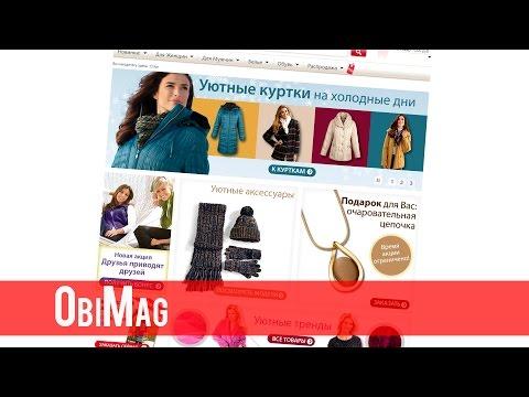 Клингель Интернет Магазин Женской Одежды С Доставкой