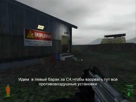 Коды на IGI 2: Covert Strike от Cheats RU, а также