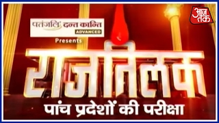 Rajtilak: Ground Report From SultanPur On UP Election