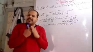حسن صبري كيمياء العناصر الانتقالية التوزيع الالكتروني و حالات التأكسد  3 ث منهج مصر