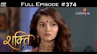 Shakti - 30th October 2017 - शक्ति - Full Episode
