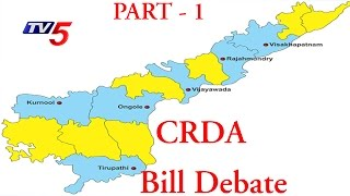 Battle-Of-Assembly-On-CRDA-Bill-|-Part-1