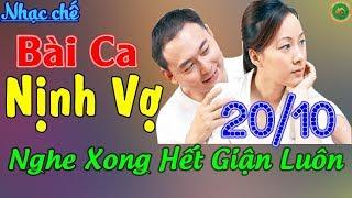 Nhạc Chế | BÀI CA NỊNH VỢ Ngày Phụ Nữ Việt Nam 20/10 | Nghe Xong Vợ Hết Giận Chồng Luôn