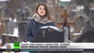 Horrific! Highly addictive (zombie drug) wreaks havoc  12/27/13