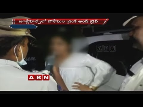 Police Conducts Drunk And Drive Test At Jubilee Hills | Hyderabad | ABN Telugu