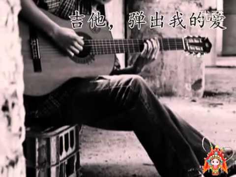 脸谱吉他教学入门教程——我想学吉他·序