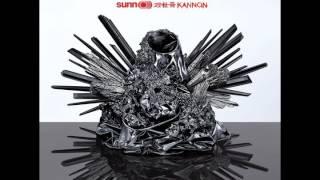 Sunn O))) - Kannon 1