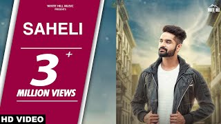 Saheli (Full Song) | Roop Bhinder | Latest Punjabi Songs | White Hill Music